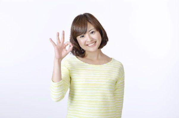 デュコラ化粧品は、はじめてのお客様限定メニューにも人気!