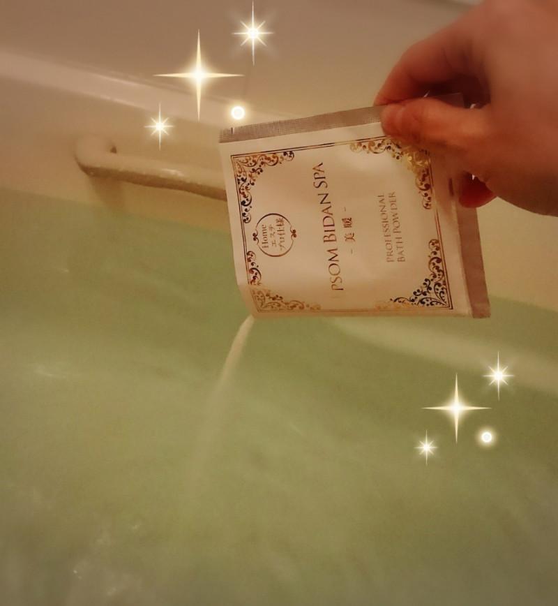 乾燥しやすいお風呂上りもデュコラの入浴剤なら安心♪