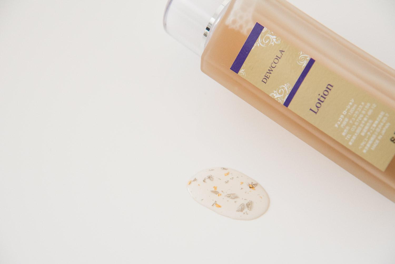 デュコラ化粧品金箔・プラチナ箔入りローション