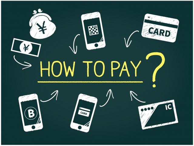 お金のやり取りは今の時代簡単です。